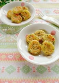 手づかみ離乳食☆葉野菜とさつま芋のお焼き