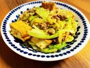 豚ひき肉と厚揚げの中華炒めの写真