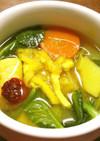 ウコン入りのお味噌汁