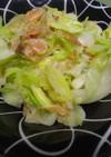 【減塩】ザーサイとキャベツの蒸しサラダ