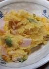 ほんのり甘い☆さつま芋とカボチャのサラダ