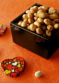 大豆とココナッツオイルでス−パ−豆菓子!