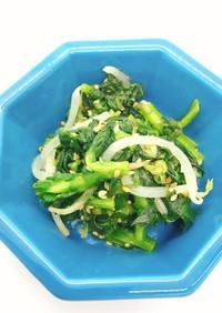 【病院】青菜の香味醤油あえ【給食】