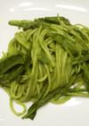 京壬生菜のジェノベーゼ風パスタ