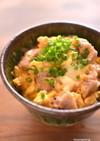 発酵玉ねぎの親子丼*レンジ調理