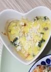 1才からの離乳食♡簡単豆腐のキッシュ