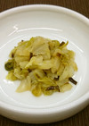 白菜の甘酢和え【認可保育園の給食】