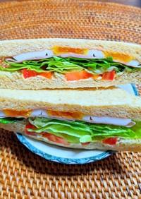 彩りミックス野菜サンドイッチ