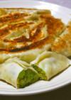 高野豆腐とたっぷり野菜のヴィーガン餃子