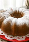 ホワイト夫人のスパイスケーキ
