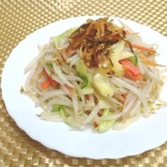 野菜炒め(おかずしょうが添え)