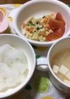 10ヶ月☆ごはん 炒り卵 味噌汁 果物