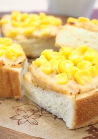 『ツナマヨ味噌トースト』