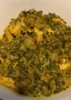 大根の葉で作るサグチキン(カレー)