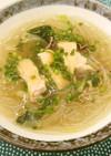 ベトナム料理 ミエン・ガー風スープ