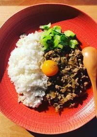 魯肉キーマスパイスカレー