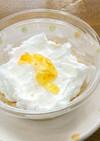 水切りヨーグルトクリームチーズケーキ
