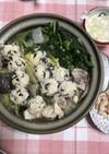 ダイエットに☆お豆腐団子でお鍋‼︎