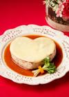 簡単☆低糖オフハート型チーズハンバーグ