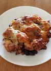 鶏と木の実のチーズ焼