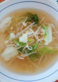 満腹!もやしと白菜のコンソメスープ