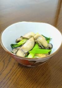 牡蠣と青葱の醤油炒め