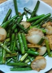 ニンニクの芽と帆立の炒め物