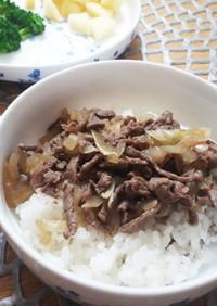 【離乳食完了期】ベビー牛丼