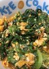 サラダ菜の辛味噌炒め