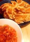きのこチーズ餃子 トマトのタレ
