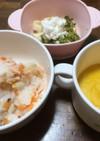 10ヶ月☆鮭ごはん スープ チーズ和え