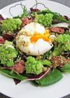 ロマネスコと半熟ゆで卵のサラダ