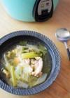 【大同電鍋】鶏と青梗菜のスープ