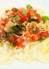 トマトとツナと大葉のサラダうどん