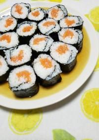 恵方巻☆サーモンだけの子供用巻き寿司