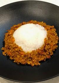 腎臓内科医考案減塩低たんぱくキーマカレー
