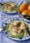 北欧風豆腐の白味噌煮