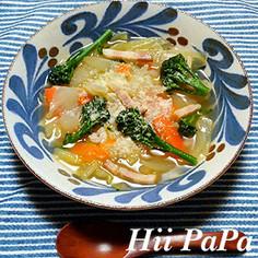春野菜とベーコンの食べるスープ