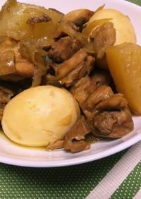 【減塩】鶏肉の黒酢煮