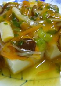 【病院】豆腐きのこあん【給食】