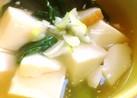 小松菜と豆腐とさつま揚げの中華あんかけ
