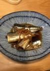 電気圧力鍋でのイワシの生姜煮
