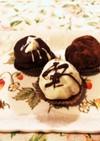 チョコレートボール(2種)