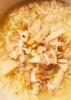★アレンジ★サッポロ一番塩ラーメン3