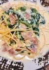 菜の花とベーコンの豆乳スープパスタ