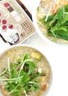 入れるだけ!代謝アップ雑炊梅醤野菜スープ