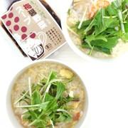 入れるだけ!代謝アップ雑炊梅醤野菜スープの写真