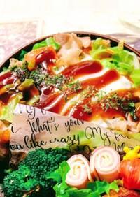♡お肉と野菜でお好み風巣篭もり丼♡