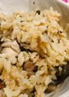 ゴボウ入り鶏炊き込みご飯(2合)