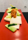 塩ウニを野菜へトッピング